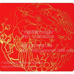(1.6米喜鹊图案)瓦当红纸厂家印金喜鹊图案手写春联对联纸