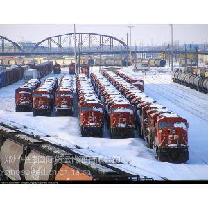 供应北京上海深圳广州直达欧洲德国铁路运输专线