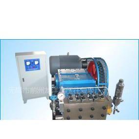 供应高压清洗机 高压水流清洗机
