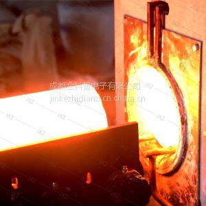 供应全固态节能晶体管中频感应加热设备,节能IGBT中频感应锻钢设备 金科智电子 感应加热专家