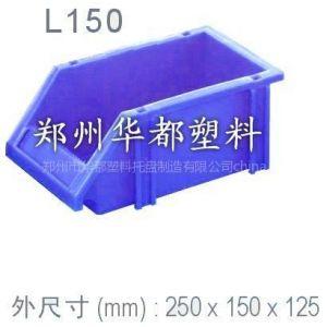 河南塑料零件盒/河南组立式塑料零件盒/河南背挂式塑料零件盒