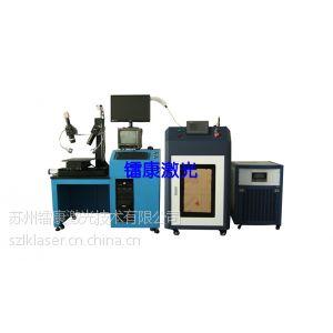 供应医疗器械激光焊接机 金属焊接设备