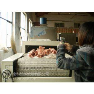 微波 鸭翅 鸭脖 鸭胗 鸭腿解冻缓化机
