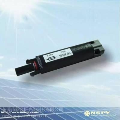 供应环保节能光伏保险丝连接器,PV Fuse Connector