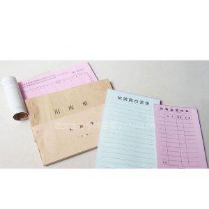 供应石家庄无碳复写收据单据印刷,石家庄联单表格设计印刷