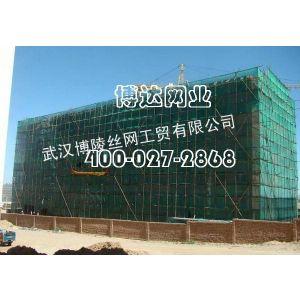 供应武汉建筑安全网/建筑防护网