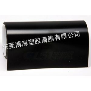 供应供应沙伯基础SABIC(美国GE)黑色阻燃绝缘PC-FR700薄膜