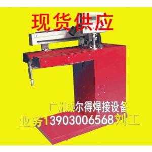 供应不锈钢薄板焊机 不锈钢薄板桶焊接机 不锈钢薄板用什么焊接