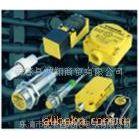 供应图尔克电感式接近开关、Bi2-S12-AZ31X、Bi2-M12-RD4X-H1141