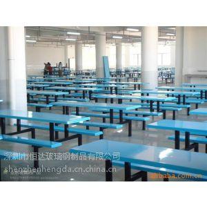 供应深圳厂家供应八人位餐桌椅