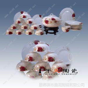 高档商务礼品厂家 景德镇高档商务礼品陶瓷餐具