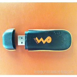 供应巨狮联通3G无线上网卡A版 wcdma上网卡 笔记本电脑 3g无线网卡