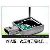 供应厂家生产 LED灌封胶 电子灌封胶 电器AB胶 双组份密封胶 树脂胶