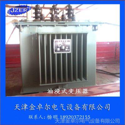 供应北京金卓尔S11-M-1250/10-0.4高原变压器 厂家 变压器价格 参数