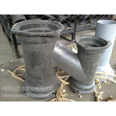 供应H型透气管大量批发销售