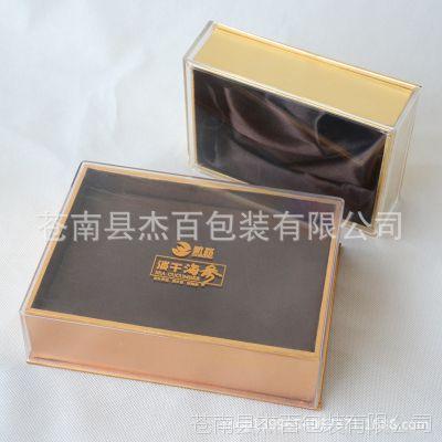 定制 食品包装盒 海参保健药材透明盒 高透亚克力盒