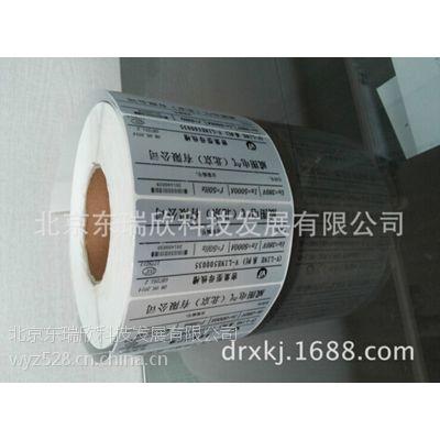 哑银色不干胶标签印刷.条码纸生产厂家.空白不干胶标签