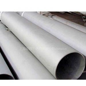 供应娄底304L不锈钢精轧管现货规格价格汇总