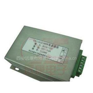 供应100W_32V_工业级_电源稳压器