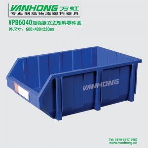 供应超大号塑胶盒 零件箱 仓库存物料之选 加强组立式塑料零件盒 600x400x220mm