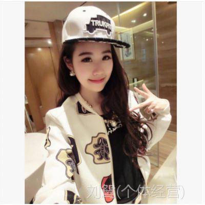 2014秋季新款 韩版开衫修身长袖个性印花棒球服