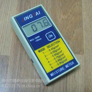 供应木地板湿度检测仪,木门湿度检测仪