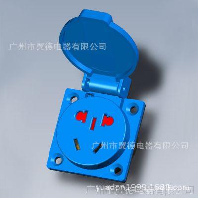 新国标防水插座 五孔工业防溅防潮插座 3C认证防水插座 IP44等级