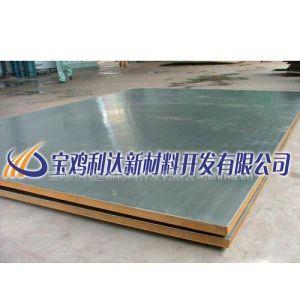 供应钛/镍钢复合板,钛/镍钢复合管板,