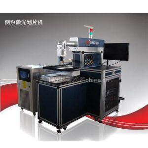 供应武汉三工晶圆划片机+晶圆切割机