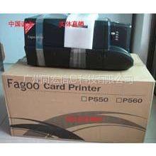 供应磁条卡打印机 磁条卡彩色打印机 磁性卡打印机 PVC白卡打印机