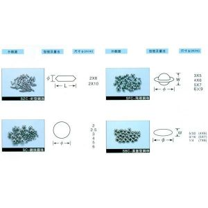 供应供应振光零件专用钢珠、不锈钢钢珠、飞蝶型钢珠