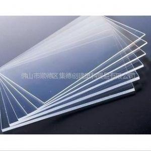 供应三菱照明系列导光板亚克力板材