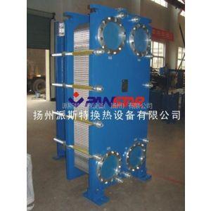 供应上海板式换热器厂BP100可拆卸板式换热器