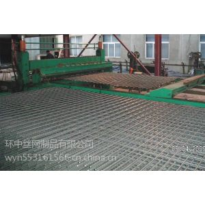 供应河北安平县的建筑网片生产厂家
