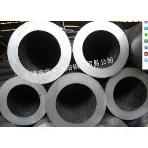 供应27SiMn高韧性钢管、27simn高合金耐磨钢管
