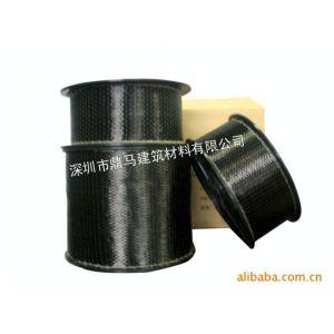 供应日本东丽碳纤维布 日本东丽布 东丽碳布 进口碳布