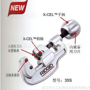 供应专业经销65S专业薄壁不锈钢割管割刀 不锈钢割管刀器31798