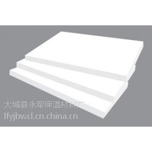 供应B1级聚苯乙烯泡沫板材报价、图片、品牌、批发--大城县永军保温材料厂