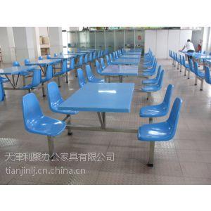 供应天津饭店桌椅批发,天津饭店餐桌,天津餐厅桌椅 ,天津快餐桌椅
