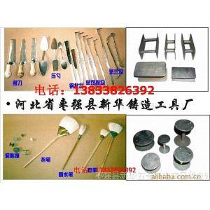 供应羊毛刷,涂料刷,圆水笔,铸造工具,气铲,捣固机