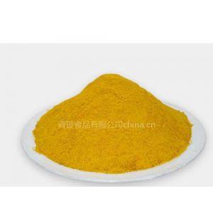 厂家直销60含量玉米蛋白粉