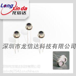 金属壳玻璃封装光敏电阻LXD6528