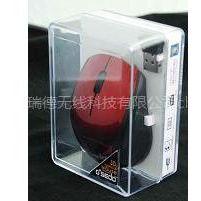供应2.4G 无线鼠标工厂鼠标厂家  ¥2×