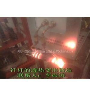 供应感应加热高频炉【钻杆、钎杆透热锻造设备】WA