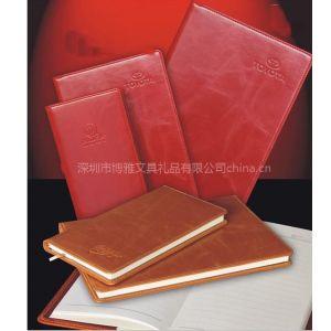 供应深圳定做练习本的厂家,定做笔记本烫金的厂家
