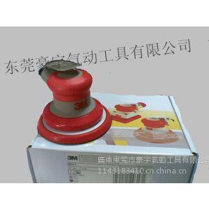 供应3M20317進口氣動工具打磨機代理商