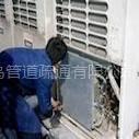 供应上海开利空调维修62593764