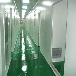 供应专业环氧地坪施工 安徽环氧地坪专家合肥实达装饰材料有限公司