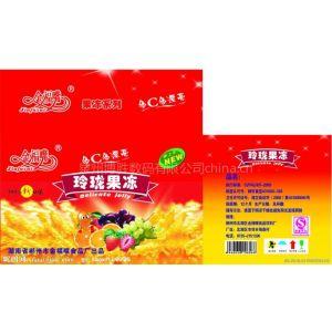 供应泉州晋江EPSON7910/9910大幅面彩盒打样机