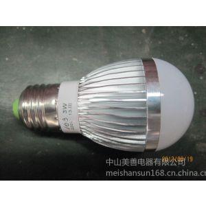 供应中山厂家直销恒流式3W LED铝壳球泡